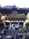 Nikkotoshogu
